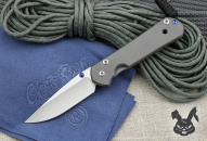 chris-reeve-small-sebenza
